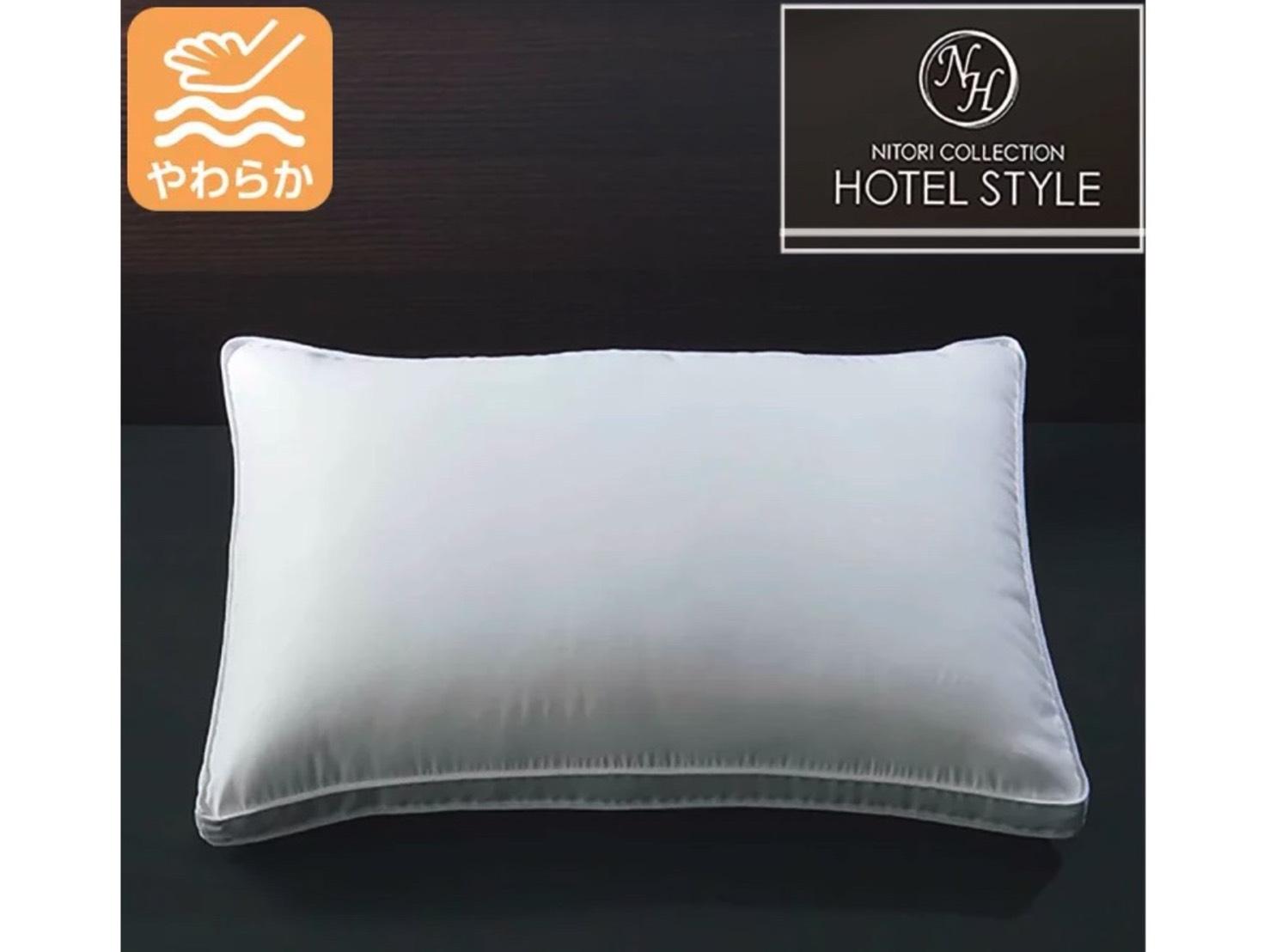 ホテルスタイル枕